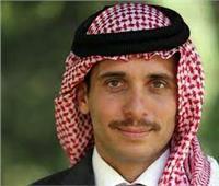الأردن يؤكد تورط الأمير حمزة في أنشطة تهدد الأمن الوطني