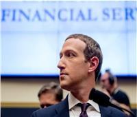 بينها أرقام هواتف.. تسريب بيانات نصف مليار مستخدم لـ«فيسبوك»