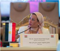 وزيرة البيئة: مصر إتخذت خطوات حقيقية لتغيير السياسات للتصدى لتغير المناخ