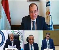 فوسفات مصر: مبيعات الشركة وصلت لـ 2.4 مليون طن في 2020