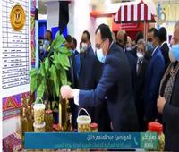 تخفيضات تصل لـ 35%.. أسعار تنافسية لمعارض «أهلا رمضان » | فيديو