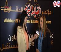 مها عبدالرازق: مبادرات البنك المركزي ساهمت في تطوير التمويل العقاري  فيديو