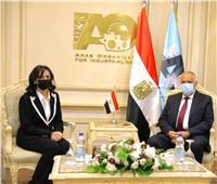 مايا: نسعى للاستفادة من إمكانيات«العربية للتصنيع» لتعزيز التحول الرقمي