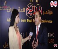 أحمد شلبي: مؤتمر أخبار اليوم العقاري عكس حجم التنمية العمرانية بمصر