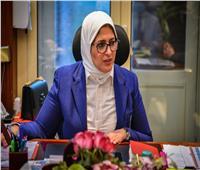 وزيرة الصحة تؤكد على توافر مخزون الأكسجين الطبي بمستشفيات الجمهورية