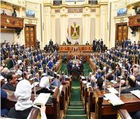 تفاصيل موافقة تضامن النواب على منحة بنك التنمية الأفريقي لمواجهة كورونا