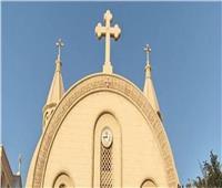 الكنيسة تحيي وفاة البابا بطرس السادس