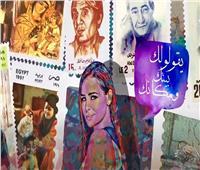 كارول سماحة: «اتكلم عربي» مهمة للحفاظ على هويتنا