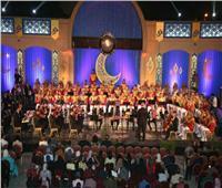 27 حفل رمضانى للأوبرا في القاهرة والاسكندرية ودمنهور