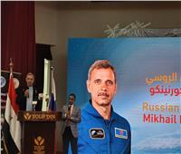 «وكالة الفضاء» تحتفل بالذكرى الستين لأول رحلة إلى الفضاء لـ«يوري جاجارين»