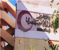 الخميس.. الهلال الأحمر يدشن أول قافلة طبية بقرية كفر طنبدي بالمنوفية