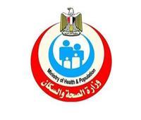 «الصحة» تقدم خدمة جديدة للمواطنين من خلال الزمالة المصرية