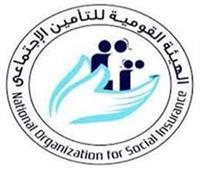 قنوات إلكترونية جديدة لصرف المعاشات بالتعاون بين «البنك المركزي والتأمينات»