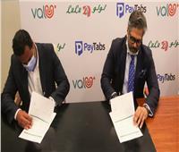 «ڤاليو» و«بيتابس مصر» تعلنان إبرام اتفاقية شراكة استراتيجية مع مجموعة «اللولو» العالمية بمصر