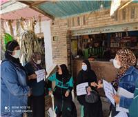 قومي المرأة في السويس يختتم فعاليات «احميها من الختان»