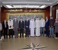 محافظ الأقصر يستقبل سفير الإمارات بالقاهرة