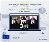 سفير الاتحاد الأوروبي: الدول الأعضاءتبذل مجهودات لتعزيز التحول الرقمي