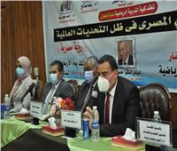 دعما للوطنية.. ندوة تثقيفية لطلاب التربية الرياضية بجامعة كفرالشيخ