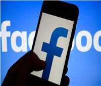 تقرير: «فيسبوك» تمارس سياسات عنصرية عند تعيين موظفيها