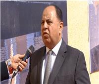 وزير المالية: مجمع الوثائق المؤمنة والذكية يقضي على التزوير نهائياً | فيديو