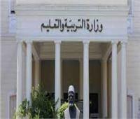 لمدة 15 يوما..فتح باب التقديم للعمل بالمدارس المصرية اليابانية