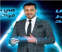 الفنان «محمد رجب» يتصدر الحملة الإعلانية لمنظومة الفاتورة الإلكترونية