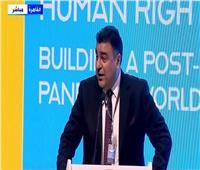 القومي لحقوق الإنسان: على الدول الالتزام بالرعاية الصحية لمواطنيها