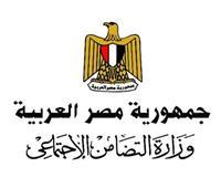 الجريدة الرسمية تنشر قرار «وزارة التضامن الإجتماعي »  لقيد مؤسسة أبوهشيمة