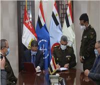 القوات المسلحة توقع بروتوكول تعاون مع جامعة الدلتا للعلوم والتكنولوجيا