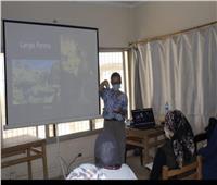 السياحة تنظم دورة تدريبية متخصصة عن دراسة الفخار الأثري