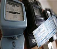 «الكهرباء»: فرصة جديدة لـ«أصحاب العقارات المخالفة»
