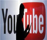 «يوتيوب».. التطبيق الأكثر نموا بين المستخدمين خلال وباء كورونا