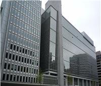 فلسطين والبنك الدولي يوقعان اتفاقية بـ20 مليون دولار لدعم البنية الرقمية