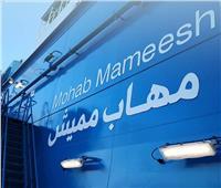 الكراكة «مميش» الأكبر في الشرق الأوسط تصل قناة السويس غدا