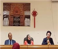 الاحتفال بيوم «الصحة العالمي» في متحف قصر المنيل