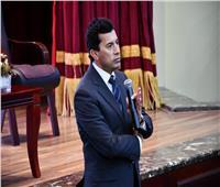 وزير الشباب يكرم الفائزين في الانتخابات الإلكترونية لبرلمان الشباب