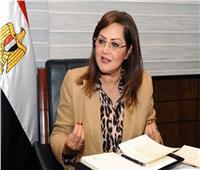 وزيرة التخطيط: تنفيذ إصلاحات جذرية في المرحلة الثانية من برنامج الإصلاح الاقتصادي