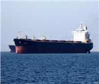 إيران تفرج عن ناقلة نفط كورية جنوبية احتجزتها في يناير الماضي