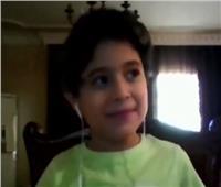 آسر  طفل موهوب في الفلك.. فيديو
