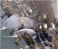 اليابان تُقرر تصريف مياه محطة «فوكوشيما» المشعة في البحر