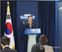 وزير خارجية كوريا الجنوبية يبحث هاتفيا مع نظيره الألماني تعزيز العلاقات الثنائية