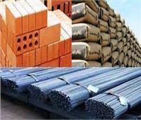 أسعار مواد البناء بنهاية تعاملات الجمعة 9 أبريل