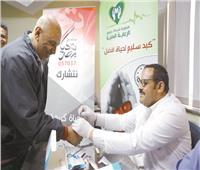صحة المصريين بخير | مبادرات رئاسية ساهمت فى تحسين المؤشـــــــــرات الصحيـة للمصـــريين