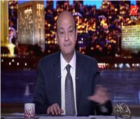 عمرو أديب : قرار الحرب لصانعي القرار صعب للغاية