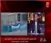 عمرو أديب يفتح النار على محمد رمضان: «اللي نحسبه موسى طلع فرعون»| فيديو