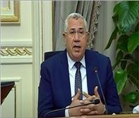 اليوم.. وزير الزراعة يتفقد مشروع غرب المنيا ضمن الـ 1.5 مليون فدان