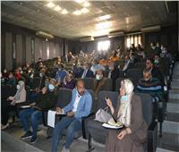 «كهرباء جنوب القاهرة» يعرب عن تفاؤله بنجاح منظومة الفاتورة الإلكترونية