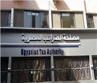 الضرائب: تقديم الإقرارات للأشخاص الإعتباريين إلكترونيًا حتى 30 أبريل