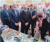 افتتاح معرض الأسر المنتجة بروضة السيدة