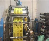«أمن القليوبية» يداهم 5 مصانع ويضبط أطنان من مصنوعات بلاستيكية مجهولة المصدر